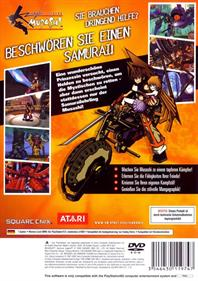 Musashi: Samurai Legend - Box - Back