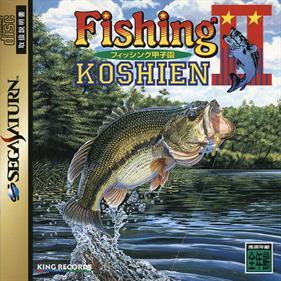 Fishing Koushien II