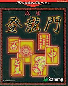 Mahjong Touryuumon