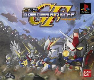 SD Gundam G Generation F