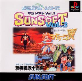 Memorial Star Series: Sunsoft Vol. 3