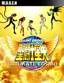 Saint Seiya: Ultimate Cosmo
