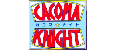 Cacoma Knight in Bizyland - Clear Logo