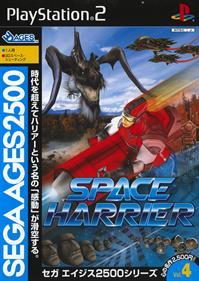 Sega Ages 2500 Series Vol. 4: Space Harrier