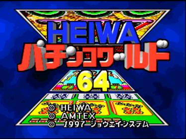 Heiwa Pachinko World 64 - Screenshot - Game Title
