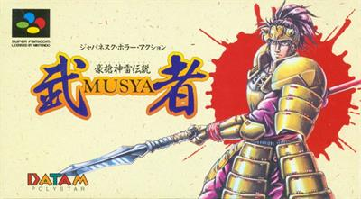 Musya: The Classic Japanese Tale of Horror - Box - Front