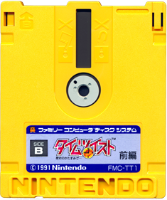 Time Twist: Rekishi no Katasumi de... - Zenpen - Cart - Back