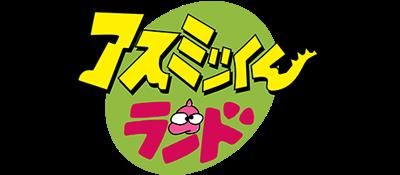 Asmik-kun Land - Clear Logo