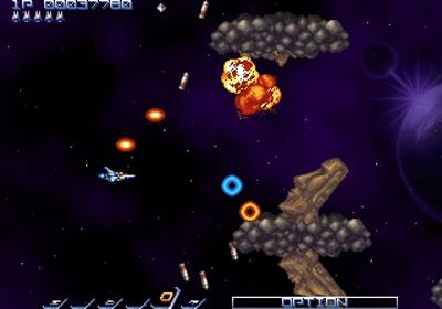 Gradius ReBirth - Screenshot - Gameplay