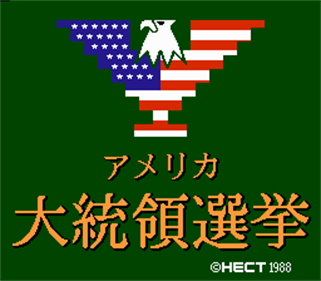 America Daitouryou Senkyo - Screenshot - Game Title