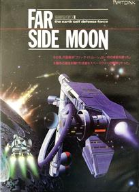 Far Side Moon: Chikyuu Boueidan 2
