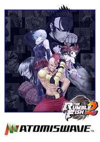 The Rumble Fish 2 - Fanart - Box - Front