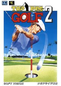Chi Chi's Pro Challenge Golf - Box - Front