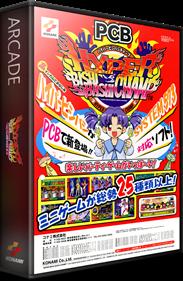 Hyper Bishi Bashi Champ - Box - 3D