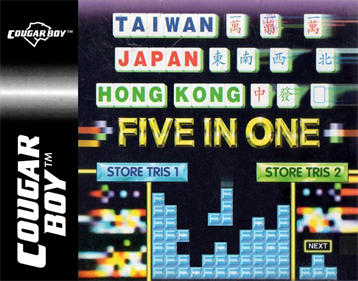 Five in One - Box - Front