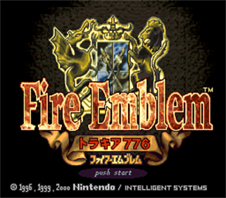 Fire Emblem: Thracia 776 - Screenshot - Game Title