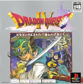 Dragon Quest IV: Michibikareshi Mono Tachi