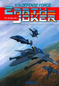 U.N. Defense Force: Earth Joker