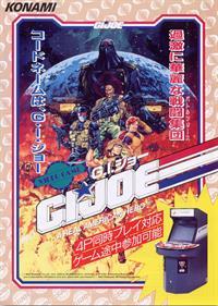 G.I. Joe - Advertisement Flyer - Front