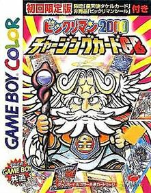 Bikkuriman 2000: Charging Card GB
