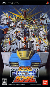 Kidou Senshi Gundam: Gundam vs. Gundam