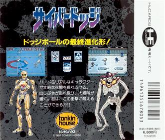 Cyber Dodge - Box - Back