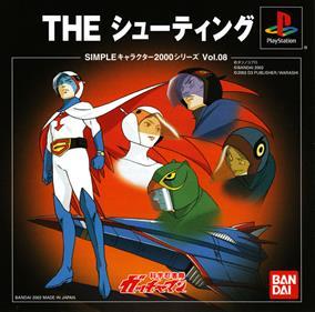 Kagaku Ninja Tai Gatchaman: The Shooting
