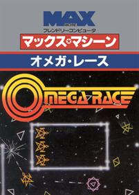 Omega Race