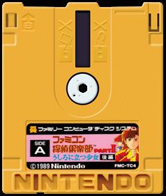Famicom Tantei Club Part II: Ushiro ni Tatsu Shoujo - Kouhen - Fanart - Cart - Front