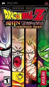 Dragon Ball Z: Shin Budokai: Another Road