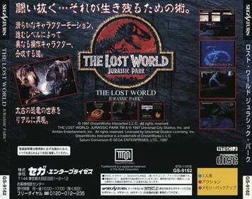 The Lost World: Jurassic Park - Box - Back