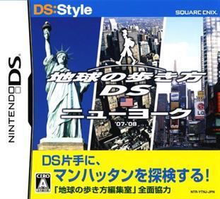 Chikyuu no Arukikata DS: New York '07-'08