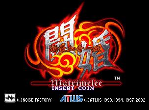 Power Instinct: Matrimelee Details - LaunchBox Games Database
