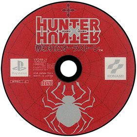 Hunter X Hunter: Ubawareta Aura Stone - Disc