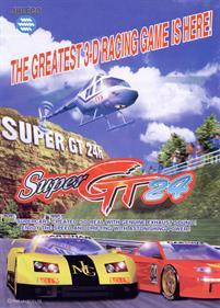 Super GT 24h