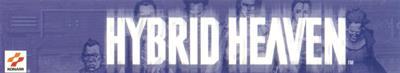 Hybrid Heaven - Banner
