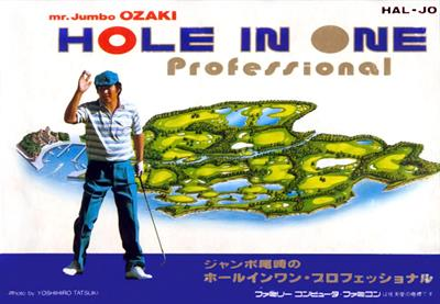 Jumbo Ozaki no Hole in One Professional