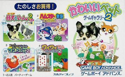 2001: Kawaii Pet Game Gallery 2