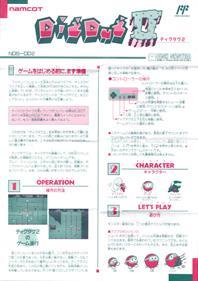 Dig Dug II - Advertisement Flyer - Front