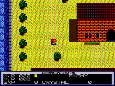 New Legendly Nine Gems: Shinku - Screenshot - Gameplay
