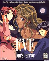 EVE: Burst Error