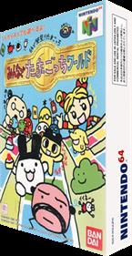 64 de Hakken! Tamagotchi Minna de Tamagotchi World - Box - 3D