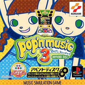 Pop'n Music 3: Append Disc