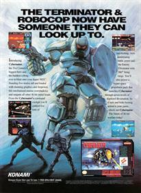 Cybernator - Advertisement Flyer - Front