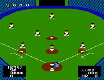 Best Play Pro Yakyuu - Screenshot - Gameplay