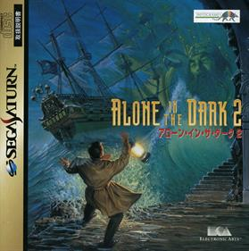 Alone in the Dark: One-Eyed Jack's Revenge - Box - Front