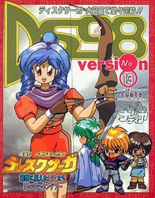 Disc Station 98 #13
