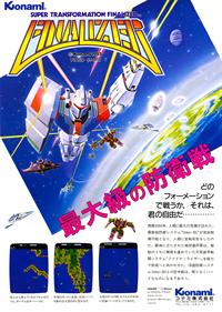 Finalizer: Super Transformation