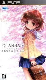 Clannad Hikari Mimamoru Sakamichi de Joukan