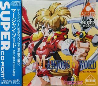 Maajan Sword: Princess Quest Gaiden